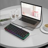 小鍵盤 筆記本小型便攜手提電腦有線鍵盤靜音迷你外接打字辦公背光【快速出貨八折特惠】