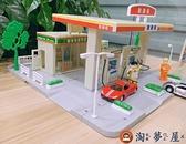 兒童家家酒加油站汽車玩具男孩停車場情景拼插裝玩具【淘夢屋】