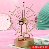現代輕奢永動摩天輪金屬辦公桌臥室酒柜擺件網紅高檔天體儀飾品 米家