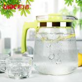 紫丁香耐熱玻璃水壺扎壺冷水壺大容量涼水壺大號果汁壺水壺2L 美芭