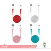 Huawei華為 原廠多彩 USB 加長充電線【1.5m】各廠牌適用/ 數據傳輸線/ 電源連接線【全新盒裝】