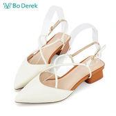 【Bo Derek 】V型細線交叉低跟涼鞋-米白