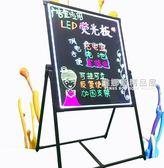LED電子熒光板光夜光60 80廣告牌寫字板黑板發光屏手寫立式留言板QM  維娜斯精品屋