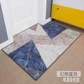 簡約現代家用進門口地墊入戶門墊客廳防滑吸水腳墊子臥室地毯IP4562【宅男時代城】
