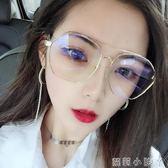 眼鏡框架網紅女潮復古圓臉眼睛框鏡架男平光鏡 全館免運