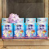 《月圓好禮組》【綠大地尿垢清】4盒特惠組,特價1100元
