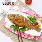 【生活采家】IJARL系列東洋之心骨瓷12吋用餐魚盤#28024
