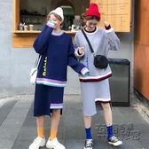 韓版時尚休閒套裝秋季女裝字母拼接長袖連帽T恤 不規則半身裙兩件套 衣櫥秘密