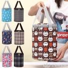 圓形飯盒袋加厚大容量男女帶飯的手提袋子防水便當包鋁箔保溫桶包【樂事館新品】