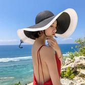 赫本風大檐草帽太陽帽遮陽沙灘出游女夏天海邊黑色遮臉大沿帽夏季『櫻花小屋』