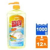 LION獅王 藍寶洗碗精-柑橙薄荷香 1000g (12入)/箱【售完為止】【康鄰超市】