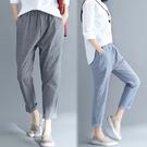 夏季大碼寬鬆棉麻哈倫褲女休閒亞麻條紋九分褲高腰顯瘦小腳蘿卜褲 快速出貨