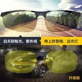黑科技增光夜視眼鏡夜晚開車專用