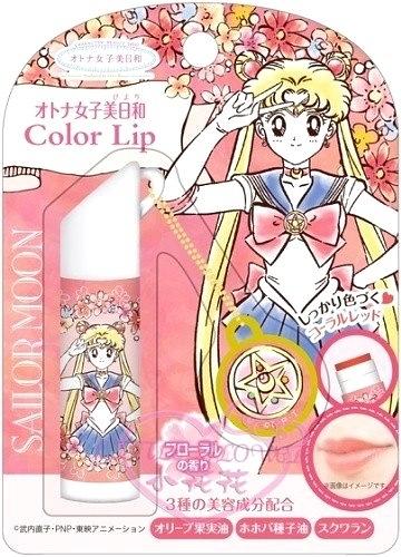 ♥小花花日本精品♥Sailor Moon美少女戰士Color Lip護唇膏吊飾潤色滋潤保濕-美少女款 45642708