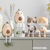 北歐創意可愛動物吊腳娃娃客廳小擺件家居飾品少女房間ins風裝飾 【全館免運】