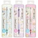 【角落生物 自動鉛筆】角落生物 防斷芯 自動鉛筆 復活節限定 兔子 文具 DelGuard 日本製 該該貝比