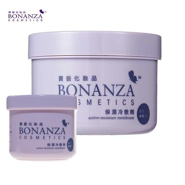 寶藝Bonanza Q10保濕冷敷劑買大送小組