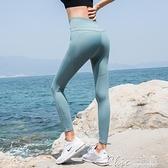 健身高腰褲提臀蜜桃緊身無痕運動瑜伽褲女外穿訓練性感外穿春夏【全館免運】