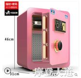 虎牌保險櫃家用指紋密碼辦公室保險箱45CM.60型全鋼防盜入墻小型指紋保險箱QM『摩登大道』