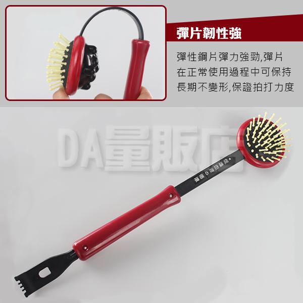 理線器 整線器 固線器 集線器 6入 充電線 線材收納 USB線 萬用電線固定器 黏貼式 電線夾