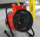 暖風機 康巖家用恒溫工業大功率取暖器暖風機電暖器浴室 烘乾機 igo 二度3C