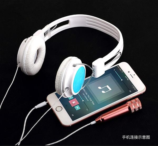 耳罩式耳機 手機頭戴式耳機 k歌話筒 音樂帶耳麥單孔大耳罩潮流男女生麥克風