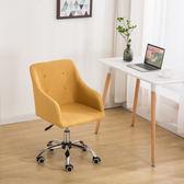 現代簡約辦公椅休閒電腦椅子靠背凳子家用懶人學生椅宿舍書房座椅WY 【好康促銷八八折】