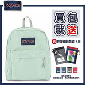 【JANSPORT】SPRING BREAK系列後背包 -清水綠(JS-43911)