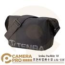◎相機專家◎ Tenba Packlite 10 黑色輕裝外套袋 不含內袋 636-228 可搭 BYOB 10 公司貨