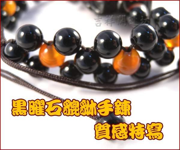 【吉祥開運坊】貔貅系列【五行招財貔貅手鍊-貔貅一對/手圍可調整/珠鍊】開光/淨化