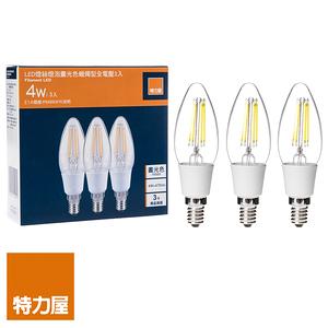 特力屋 LED燈絲燈泡 4W 晝光色 E14 蠟燭型 全電壓 3入組