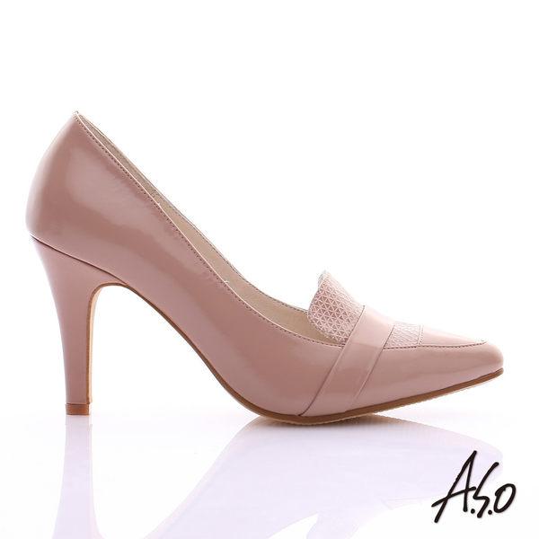 A.S.O 復古女伶 真皮拼接樂福尖楦高跟鞋  粉紅