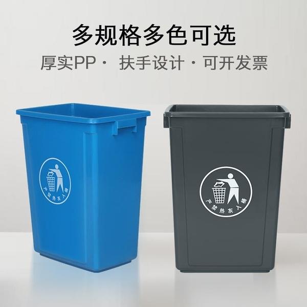 無蓋長方形大垃圾桶大號家用廚房戶外分類環衛商用垃圾箱塑料CY (pink Q 時尚女裝)