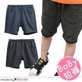 童裝單色針織牛仔褲 短褲 五分褲
