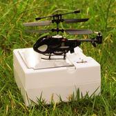 兒童節禮物迷你折疊收納口袋超小遙控飛機NANO耐摔直升機兒童玩具禮