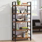 Homelike 凱德工業風五層書架-免組裝