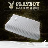 PLAYBOY天然乳膠枕