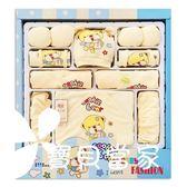 特價純棉新生兒禮盒裝春秋冬剛出生嬰兒衣服滿月禮物男女寶寶套盒
