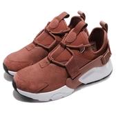 Nike 休閒鞋 Wmns Air Huarache City Low PRM 橘 白 綁帶 麂皮 女鞋 武士鞋【PUMP306】 AO3140-200
