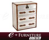 『 e+傢俱 』LK19 復古風潮 鋁櫃 復古風格 斗櫃 | 收納櫃
