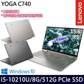 【Lenovo】 YOGA C740 15.6吋i5-10210U四核512G SSD效能翻轉觸控平板筆電