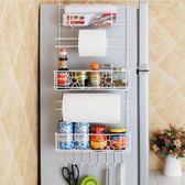 冰箱吸盤置物架掛架掛鉤收納側壁架廚房省空間儲物捲筒紙架WY 月光節85折