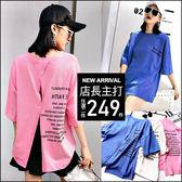 克妹Ke-Mei【AT45847】制定!歐美時尚背後字母性感開叉寬鬆T恤上衣