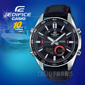 CASIO 卡西歐 手錶專賣店   EDIFICE EFV-C100L-1A 雙顯男錶 皮革錶帶 黑X紅 防水100米