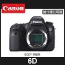 【現貨】全新品 公司貨 Canon EO...