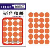 【龍德 LONGDER】LD-537-O 螢光橘圓點標籤20mm×192p  (20包/盒)