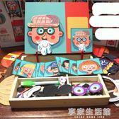 兒童情景磁力貼拼圖玩具男女換裝寶寶益智力早教 孩子磁鐵書禮物-享家生活館