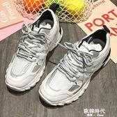 春季老爹鞋女韓版原宿風運動學生休閒跑步鞋 歐韓時代