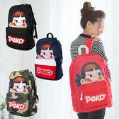 日本不二家牛奶後背包書包旅行雙肩包大頭062101通販屋