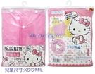 【雨眾不同】三麗鷗 Hello Kitty 凱蒂貓雨衣 兒童雨衣 尼龍 粉紅